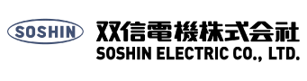 双信電機株式会社