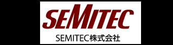 SEMITEC株式会社